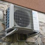 climatizzatore Daikin un. esterna Gas-R32